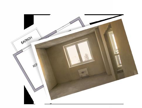 Мосремонт Профессиональная отделка и ремонт домов