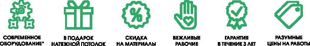 Оцените преимущества работы с профессионалами по ремонту квартир и домов в Ульяновске!