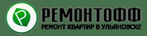 Ремонт и отделка квартир в Ульяновске