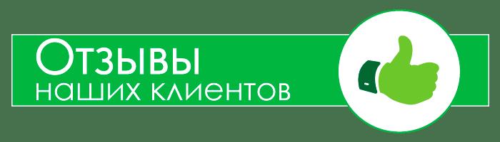 Ремонт квартир в Томске отзывы